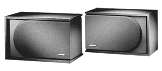bose-direct-reflecting-4-2-serie-2